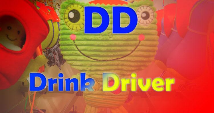 Drink Driver HGV Kierowcy HGV
